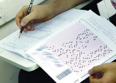 زمان اعلام نتایج 4 آزمون ملی وزارت بهداشت معین شد