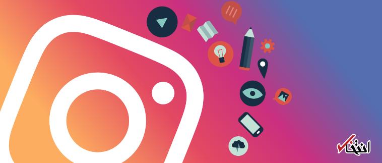 اینستاگرام فروشگاه افتتاح می نماید ، خرید و فروش در فضای مجازی تسریع می گردد