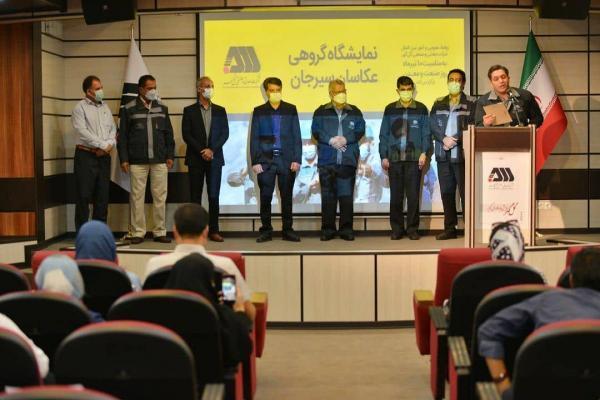 افتتاح نمایشگاه گروهی عکاسی معدن در مجتمع گل گهر